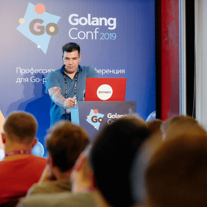 Golang Conf 2019 with Andrew Minkin.